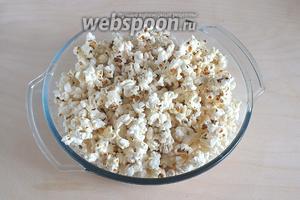 Готовый попкорн пересыпьте в чашу большего объёма, чтобы было удобно мешать...