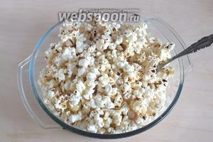 Перемешайте и попкорн готов! Можно устраивать киносеанс или просто хрустеть в свое удовольствие! Приятного аппетита!