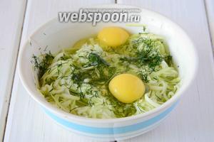 Мелко порезать укроп, добавить куриное яйцо.