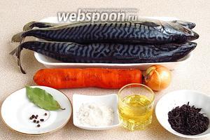 Для приготовления блюда нужно взять свежемороженую скумбрию, морковь, луковицу, подсолнечное рафинированное масло, свежезаваренный крепкий чай, перец чёрный горошком, лавровый лист и соль.