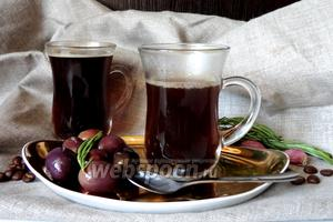 Кофе с чесноком и розмарином