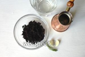 Кофе перемолоть, чеснок почистить и разрезать пополам, подготовить маленькую веточку розмарина.