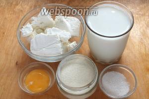 Подготовьте необходимые ингредиенты: манную крупу, сахар, творог, молоко и половину яйца. Вместо половины яйца я использовала маленькое яйцо размера С2, думаю, что можно взять так же 2-3 перепелиных.