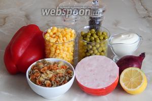 Для приготовления этого сытного итальянского салата нам понадобятся макароны из твёрдых сортов пшеницы (я брала разноцветные ракушки), ветчина (у меня куриная), перец сладкий средних размеров, красный лук, кукуруза и горошек консервированные, майонез, соль, перец чёрный молотый и сок лимона.