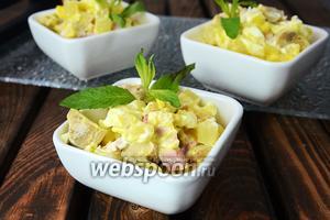 Салат с бужениной и ананасом