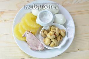 Для приготовления лёгкого салата с бужениной и ананасами вам понадобятся шампиньоны маринованные, яйца куриные, буженина, соль, ананасы и майонез.