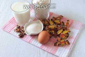 Для приготовления кексов нам понадобятся молоко, сахар, ириски, масло сливочное, яйцо, разрыхлитель, мука и орехи.