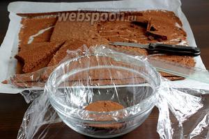 Внутреннюю часть миски выстлать плёнкой. Сначала вырезать кружок для донышка. Это можно сделать с помощью стакана.