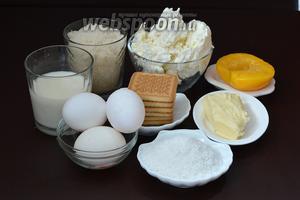 Для приготовления кокосового сырника нам понадобится творог, молоко, сахар, печенье, сливочное масло, яйца, консервированные персики, кокосовая стружка.