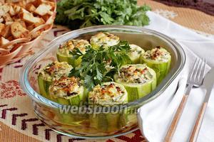 Бочонки из кабачков с брынзой и зеленью