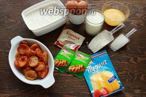 Надо: творог (жирный,гладкий), яйца, молоко, масло (растопленное), дрожжи, пудинг, мука, сахар, абрикосы или как в оригинале — слива.