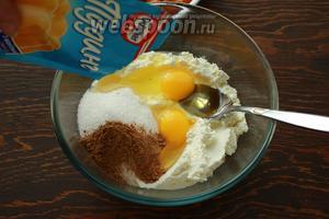 Добавить сахар (регулируйте по своему вкусу потому, что некоторым моим товарищам было не сладко), яйца, пудинг (я ещё добавила 1 ст.л. корицы). Взбить (я просто тщательно размешала, ложкой).