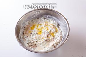Перемешиваем ингредиенты и вводим уксус, перец, орегано и оливковое масло.