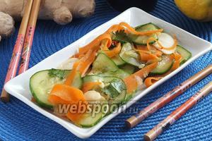 Освежающий азиатский салат