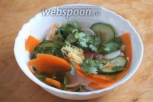 Смешайте овощи, добавьте натёртый имбирь, лимонный сок, соевый соус и соус чили, листики кинзы.