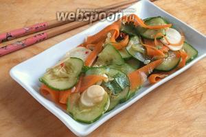 Подавайте салат к столу охлаждённым! Приятного аппетита!