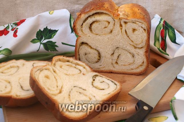 Фото Хлеб с укропом и сыром в хлебопечке