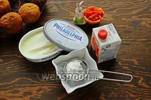 Для крема, надо: сливки (жирные), сыр и сахарная пудра (у меня 1 ст.л.).