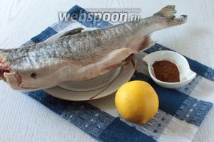 Для приготовления нам понадобятся горбуша размороженная, сок лимона, приправа для рыбы, соль и майонез.