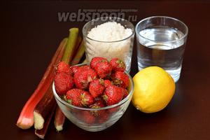 Для приготовления сорбе нам понадобится ревень, клубника, лимон, вода, сахар.