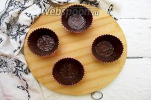 Растопленным шоколадом смазываем силиконовые формочки и оправляем их в холодильник на минут 15, чтобы застыл шоколад. Так повторим ещё раз.