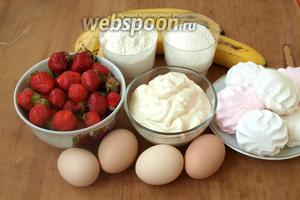 Для приготовления торта возьмём сахар, муку, яйца, сметану, зефир, бананы и клубнику.