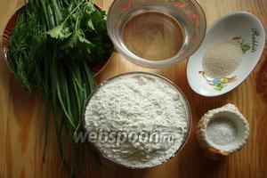 Для приготовления хлеба нам понадобиться: мука, вода, соль, дрожжи сухие и зелень.