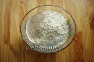 В глубокой миске смешиваем все сухие компоненты: муку, соль, дрожжи.