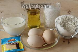 Для кекса понадобятся мука, разрыхлитель, яйца, молоко, растительное масло и сахар.