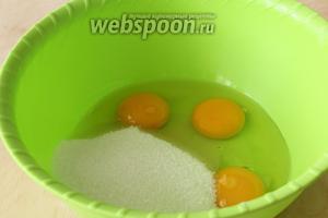 В другой миске соединить яйца с сахаром.