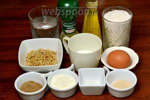 Для приготовления хлеба нам понадобится 2,5 ст. пшеничной муки, 1,5 ст. л. отрубей, 2 ст.л. сухого молока и обычное 3,2% жирности, вода, яйцо — 60 г, 1 ст.л. любого орехового масла (у меня арахисовое), 1,25 ч.л. соли, 1,5 ч.л. сухих активных дрожжей (у меня «Саф-Момент»), 0,5 ч.л. французских (прованских) трав, 3 ст.л. кедровых орехов.