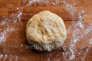 Переложите тесто на рабочую поверхность и вымешивайте руками в течение 5 минут.