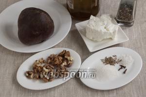 Подготовить свёклу, сыр, грецкие орехи, пряности и специи.