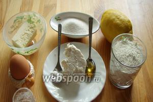 Для приготовления творожных коржиков нам понадобиться: мука, творог, сахар, сливочное масло, яйцо, сода, мёд, цедра одного лимона.