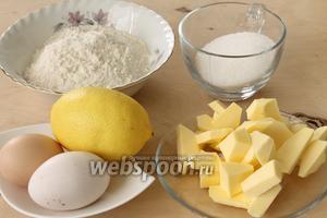 Для кекса понадобятся яйца, сахар, лимон, мука, масло и разрыхлитель.