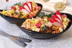 Салат с крабовыми палочками, морковью и апельсином