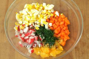Соединить в большой миске все нарезанные ингредиенты, добавить измельчённую зелень.