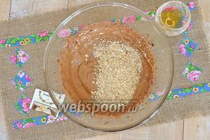 Добавить орехи в тесто, влить коньяк и всыпать ванилин.