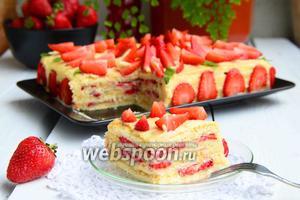 Песочный торт с клубникой