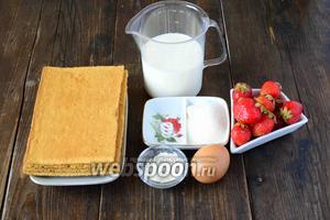 Для приготовления торта нам понадобится: песочные готовые коржи, клубника, молоко, сахар, мука, ванилин.