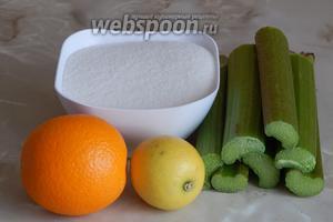 Для приготовления джема из ревеня нам понадобятся такие продуты: ревень, лимон, апельсин, и сахар.
