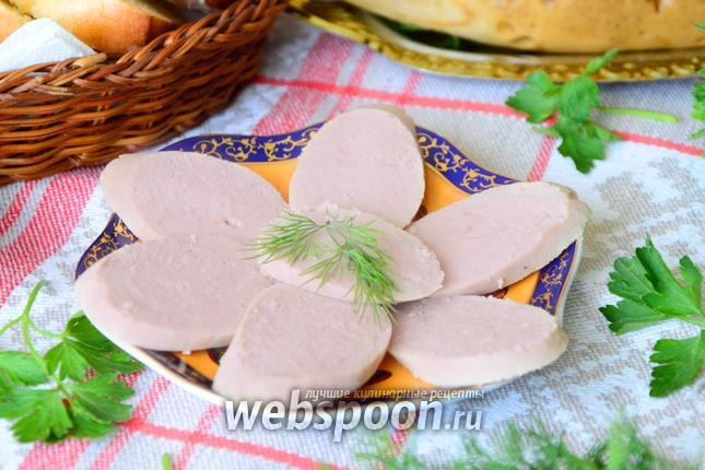 Фото Домашняя докторская колбаса