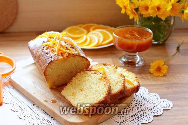 Фото Сливочный кекс с апельсиновой пропиткой
