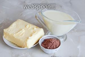 А это продукты для крема — делаем простой масляный, но с какао. Для этого нам нужны мягкое сливочное масло, сгущёнка и какао-порошок.