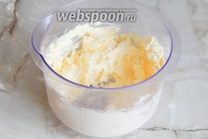 Масло должно быть обязательно комнатной температуры, поэтому заранее положите его на стол на несколько часов. Взбиваем масло миксером недолго. Можно воспользоваться кухонным комбайном — насадка «Пластиковый нож».