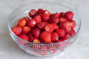 Тем временем, освобождаем ягодки от хвостиков, тщательно промываем клубнику.