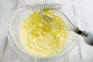 Сливочное масло мягкое взбить с одним яйцом.