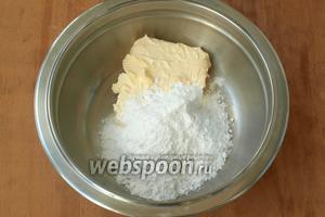 Сливочное масло должно быть комнатной температуры, поэтому его следует заранее достать из холодильника. К сливочному маслу добавить сахарную пудру. В данном варианте нужна только пудра, чтобы добиться нужной консистенции.