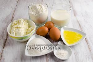 Чтобы приготовить вафли, нужно взять яйца, молоко, творог, сахар, масло сливочное (растопить), соль, муку, разрыхлитель.