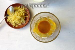 Затем в сок лимона добавляем куркуму, перемешиваем.